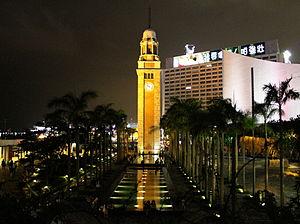 Kowloon Station (KCR) - The Clock Tower in Tsim Sha Tsui is a famous landmark of Kowloon.