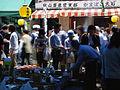 Tsukiji - panoramio.jpg