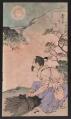 Tsukioka Yoshitoshi (188?) Tsuki hyaku shi - Kōshi no tsuki.png