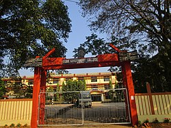 Tura Government College gate