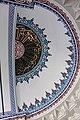 Turk Sehitlik Camii 72.jpg