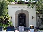 U.S. Post Office, 380 Hamilton Ave., Palo Alto, CA 5-27-2012 2-11-09 PM.JPG