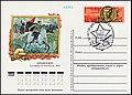 USSR PCWCS №44 Vasily Chapayev sp.cancellation.jpg