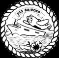 USS Bairoko (CVE-115) insignia, in 1951.png