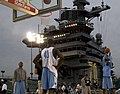 US Navy 111110-N-JN664-498 College basketball players from the University of North Carolina practice aboard the Nimitz-class aircraft carrier USS C.jpg