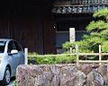 Uchimachi 內町 - panoramio.jpg