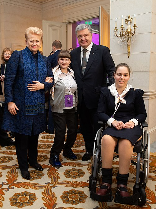 Ukrainian Women's Congress (2018-12-07) 25.jpg