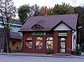 Ulanów - księgarnia przy Rynku - DSC08859 kadr.jpg