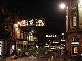 Union Street, Inverness - geograph.org.uk - 653341.jpg