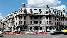 https://upload.wikimedia.org/wikipedia/commons/thumb/b/b7/Universitatea_din_Bucuresti_din_Piata_Universitatii.jpg/270px-Universitatea_din_Bucuresti_din_Piata_Universitatii.jpg