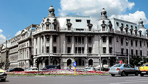 Education in Romania - University of Bucharest