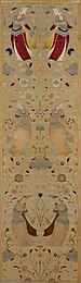 Unknown, Iran, 17th Century - Silk Velvet Textile - Google Art Project.jpg