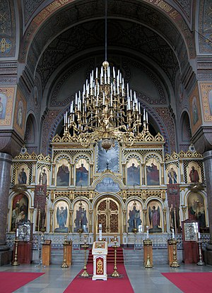 Uspenski Cathedral, Helsinki - The iconostasis of Uspenski Orthodox Cathedral.