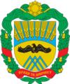 Huy hiệu của Huyện Ustynivka