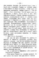 V.M. Doroshevich-Collection of Works. Volume IX. Court Essays-236.png