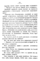 V.M. Doroshevich-Collection of Works. Volume VIII. Stage-121.png
