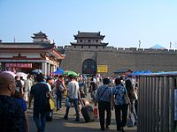 VM 5488 Xian Station plaza.jpg