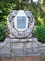 Valentine Yonkers stone marker jeh.jpg