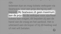 File:Van 't Hek, Myjer, Meeuwis en Bloemers over nieuw ticketing-systeem.webm