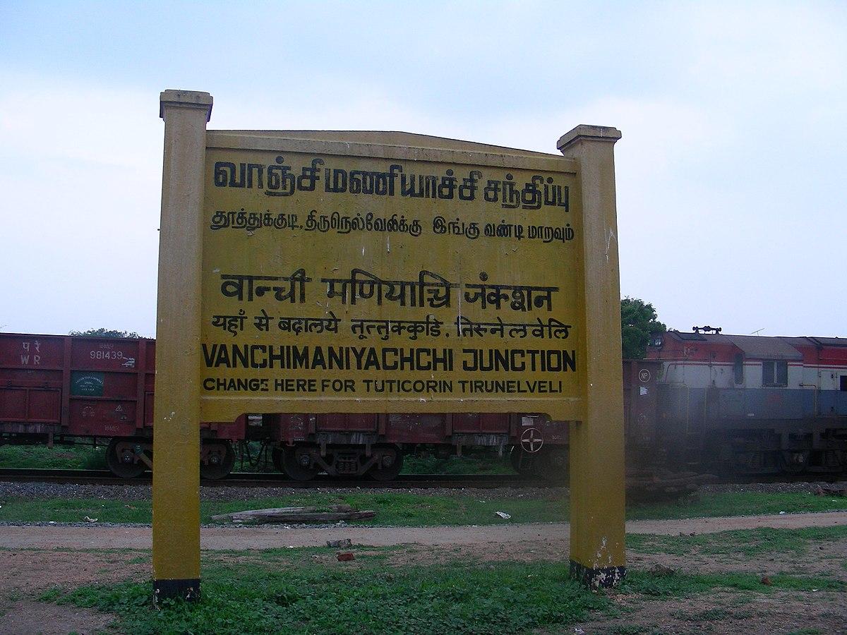 Vanchi Maniyachchi Junction railway station - Wikipedia