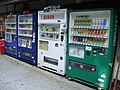 Vending Machines JP (2841968703).jpg
