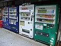 Vending Machines JP (2841968703).jpg