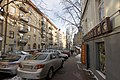 Verkhnie Misto, Kiev, Ukraine - panoramio (117).jpg