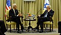 Vice President Biden Meets With Israeli President Peres (11935798093).jpg