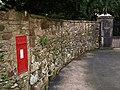 Victorian post box, Waddeton - geograph.org.uk - 1170092.jpg