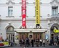 Vienna Shorts 2017 Metro Kino 4.jpg