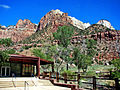 Visitors Center, Zion NP 8-07 (20227476352).jpg