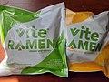 Vite Ramen, Vegan White Miso & Roasted Soy Sauce Chicken.jpg