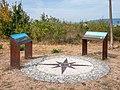 Vitoria - Parque de Zabalgana - Mirador 01.jpg