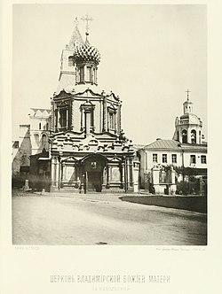 Vladimirsky hram nikolskaya.jpg