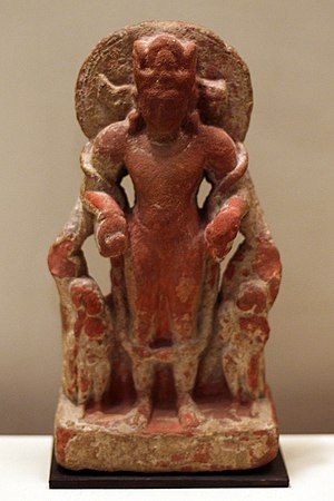 Vaikuntha Chaturmurti - Vaikuntha Chaturmurti, 5th century CE.