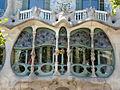 WLM14ES - Barcelona Casa Batlló 1525 07 de julio de 2011 - .jpg