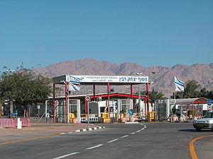 Wadi Araba Crossing - The Yitzhak Rabin Border Terminal