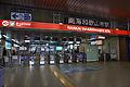 Wakayamashi station07n4592.jpg