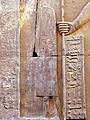 Wall relief Kom Ombo21.JPG
