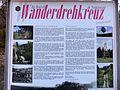 Wanderdrehkreuz im Frankenwald - panoramio.jpg