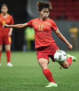 Wang Shuang (footballer) Chinese soccer player