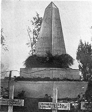 Battle of Ayun Kara - Image: War memorial for New Zealanders at Ayun Kara