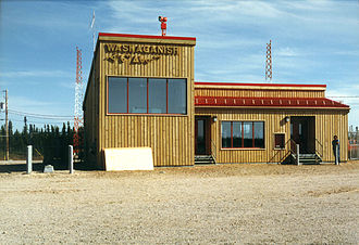Waskaganish Airport - The same building, July 1987