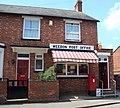 Weedon, Northamptonshire ... (4642467389).jpg