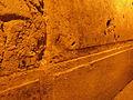 Western Wall Tunnel 9562.JPG