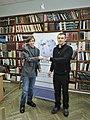 Wikimarathon 2019 in Kharkiv by Наталія Ластовець 2019-01-27 27.jpg
