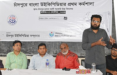 Wikipedia workshop in Chandpur (22).jpg