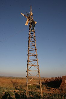 William Kamkwamba Wikipedia