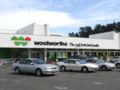 Woolworths Wanganui.jpg