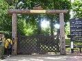 World Jamboree Site 041.jpg